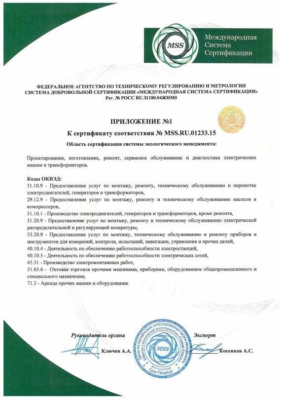 https://verz.ru/assets/galleries/15/d3eb3a7ab7878a595fd896dc159f6de1-1600x1000-9cd.jpg